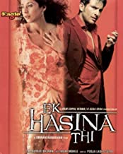 Ek haseena thi Bollywood Movie / Indian Cinema / Hindi Film / Saif Ali Khan / Urmila Matondkar