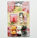 Iwako 7pcs Borradores japonesa kokeshi muñecas, Maneki Neko con almohadas Tatami en blister