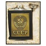 Juego de petaca (Escudo de la Unión Soviética 230ml. CCCP/Incluye Embudo