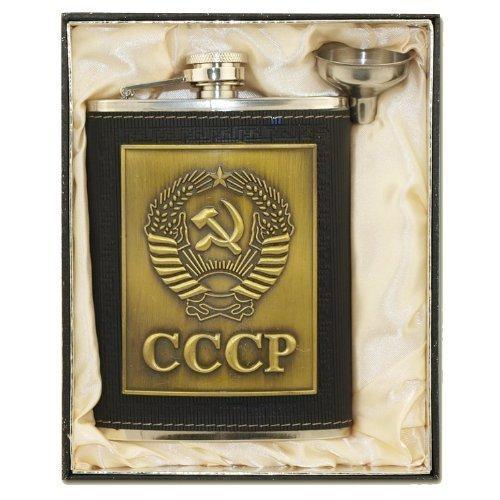 Flachmann Set Wappen der UdSSR 230 ml. CCCP / inkl. Trichter