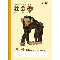 サクラクレパス 学習帳 社会 10mmマスR NP45(10) 10冊