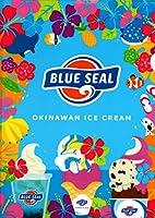 ブルーシール アイスクリーム A4 クリアファイル トロピカル 沖縄 グッズ