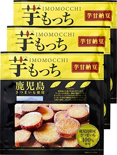 財宝 甘納豆 芋もっち 100g×3袋 鹿児島 さつま芋