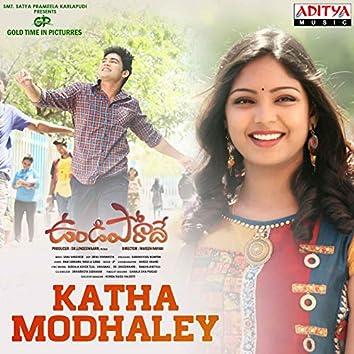 "Katha Modhaley (From ""Undiporadhey"")"