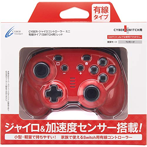 Cyber · gyro Controller Mini Wired Type (for Switch) Red - Switch