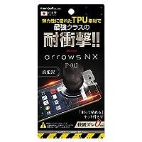 レイ・アウト docomo arrows NX F-01J フィルム TPU 耐衝撃 光沢 RT-ARJ1F/DE