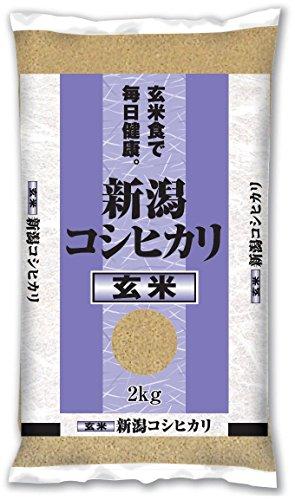 新潟県産 玄米 コシヒカリ 2kg