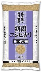 新潟県産 玄米 コシヒカリ 2kg 令和元年産
