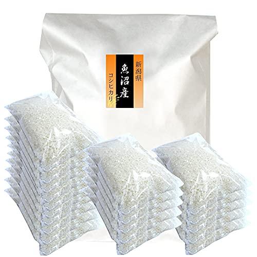 【食味ランキング特A リピーター多数!】南魚沼産コシヒカリ 白米20kg