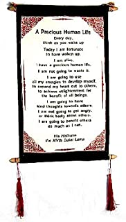 DharmaObjects Dalai Lama Quotes ~ Natural Wooden ~ A Precious Human Life ~ Inspirational Message Wall Decor Hanging (Precious Human Life 1)