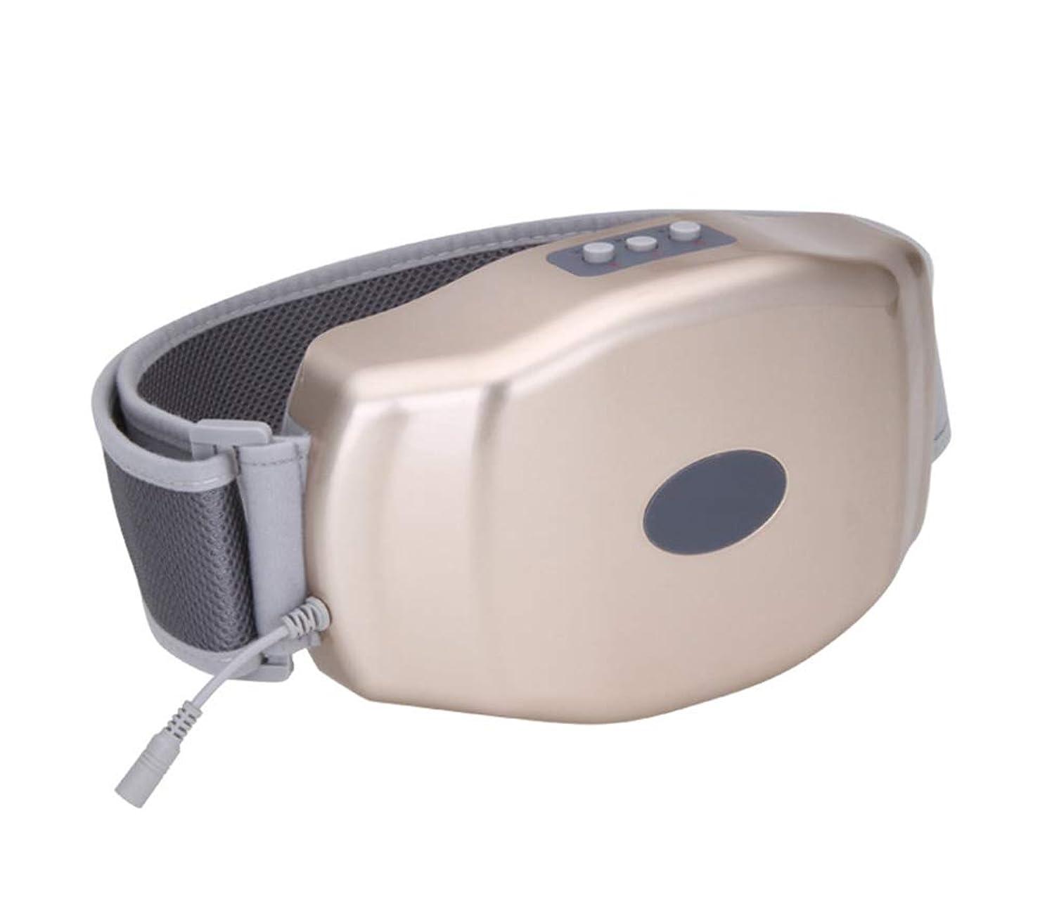 逮捕ネットデコードする多機能腹部マッサージ - 電気ファットバーナー - 腹部減量マッサージ振動便秘腹部理学療法ベルト加熱男性と女性のベルト