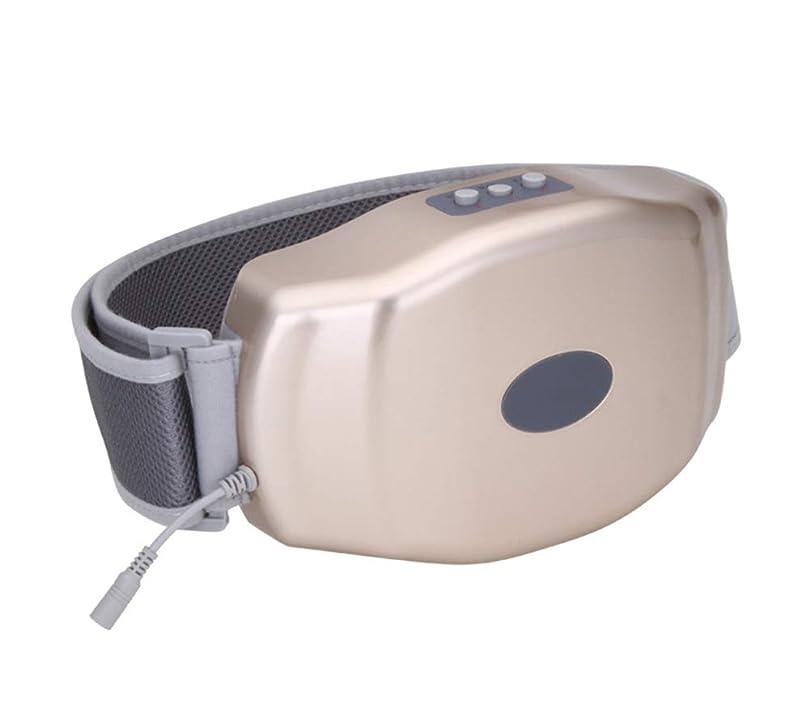 用心する重荷タイトル多機能腹部マッサージ - 電気ファットバーナー - 腹部減量マッサージ振動便秘腹部理学療法ベルト加熱男性と女性のベルト