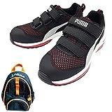 [プーマ] 安全靴 作業靴 スピード 26.5cm レッド 面ファスナー ツールホルダー付き 64.213.0