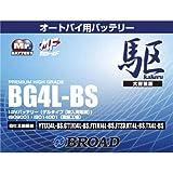 ブロード 駆 カケル オートバイ用 バッテリー BG4L-BS