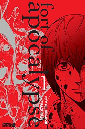 Fort of Apocalypse Vol. 1 (English Edition)