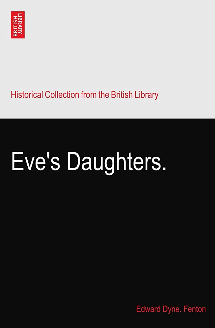 浸す検出可能電球Eve's Daughters.
