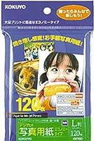コクヨ IJP写真用紙 エコノミー L 120枚 KJ-GL1578
