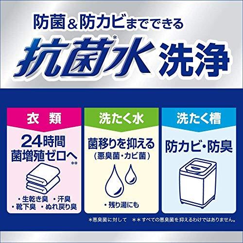 アタックNeo抗菌EXWパワー洗濯洗剤本体400g2本セット