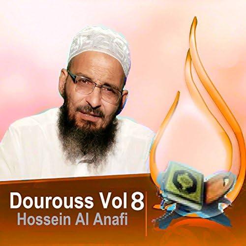Hossein Al Anafi