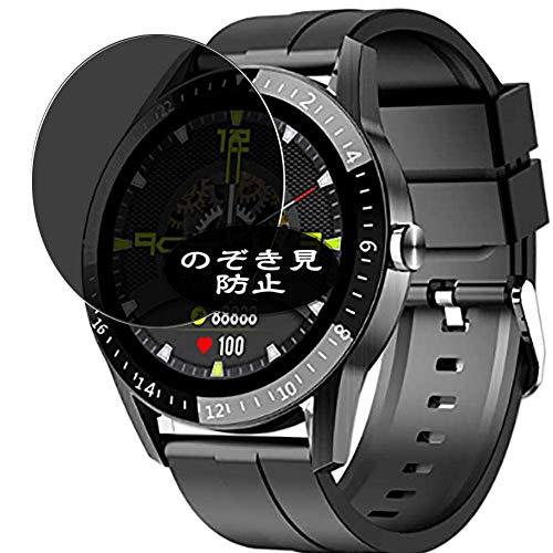 Vaxson Anti Spy Schutzfolie kompatibel mit JINPXI LEMFO S1 smartwatch Smart Watch, Displayschutzfolie Bildschirmschutz Privatsphäre Schützen [nicht Panzerglas]