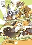 調律葬交Zyklus;CODE 2巻 限定版 (IDコミックス ZERO-SUMコミックス)