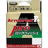 DUEL(デュエル) PEライン 0.8号 アーマード F+ Pro ロックフィッシュ 150M 0.8号 ダークブラウン×オレンジマーキング H4098