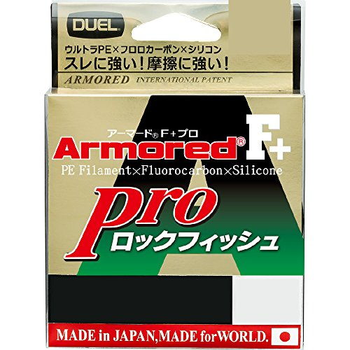 DUEL(デュエル) PEライン 1.5号 アーマード F+ Pro ロックフィッシュ 150M 1.5号 ダークブラウン×オレンジマーキング H4100