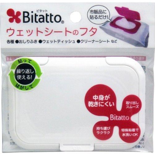 Bitatto ビタット ウェットシートのふた ホワイト3個セット