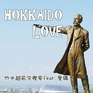 HOKKAIDO LOVE (feat. Airi)