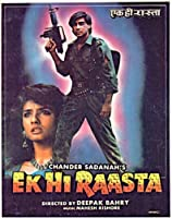 Ek Hi Raasta (1993) (Hindi Action Film / Bollywood Movie / Indian Cinema DVD)