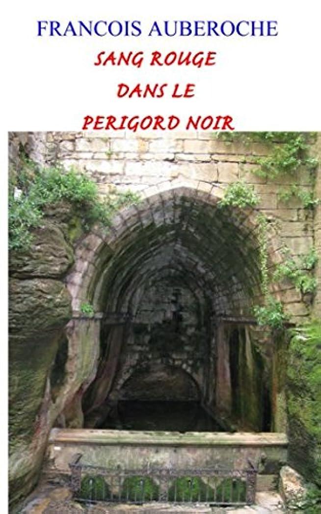 パット上院流すSANG ROUGE DANS LE PéRIGORD NOIR