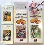 『不思議の国の紅茶&クッキー 』の贈り物 送料半額