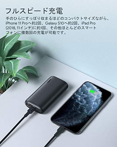 AUKEY Powerbank 10000 mAh Mini Black USB-C+A Max. 18W