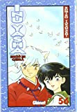 inuyasha manga volume 1  Inu-yasha 56