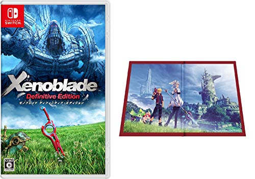 Xenoblade Definitive Edition(ゼノブレイド ディフェニティブ エディション)-Switch (【Amazon.co.jp限...