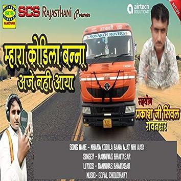 Mhara Kodila Bana Ajay Nhi Aaya