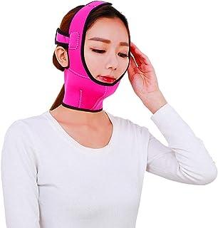 Jia Jia- フェイシャルリフティング痩身ベルト - 薄いフェイス包帯フェイスマスクベルトフリーフェイシャルマッサージ整形マスクダブルチンワークアウト 顔面包帯