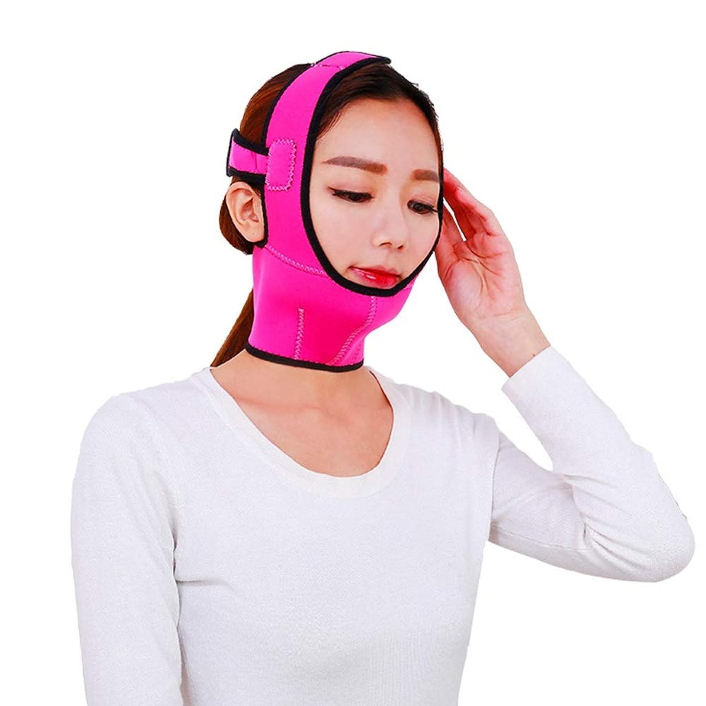 追い払う早める対応するJia Jia- フェイシャルリフティング痩身ベルト - 薄いフェイス包帯フェイスマスクベルトフリーフェイシャルマッサージ整形マスクダブルチンワークアウト 顔面包帯