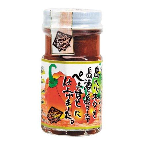 島ハバネロペースト 60g×1瓶 渡具知 沖縄県産島ハバネロ100% 泡盛と島塩でペースト状に仕上げた超激辛スパイス 素材そのものの風味をいかした逸品 沖縄土産にもおすすめ