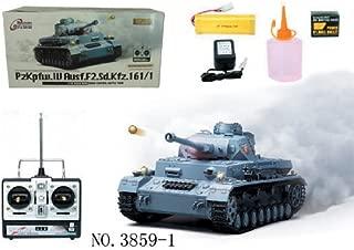1/16 Radio Remote Control Tank Panzerkampfwagen IV Ausf. F2 (Sd.Kfz 161/1) Airsoft RC Battle Tank w/ Sound & Smoking Effect