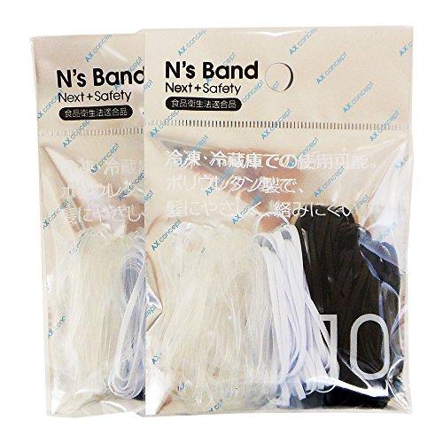 エヒメ紙工 輪ゴム Ns Band 3色 ポリウレタン 2袋セット A-NB-CWBL×2P [2030]