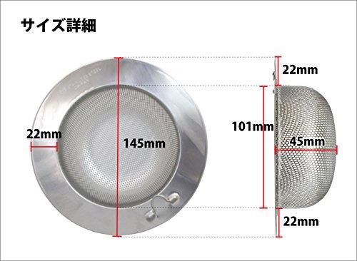 キッチン用浅型ゴミ受けパンチング太郎L17791