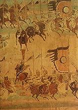 中国石窟:敦煌莫高窟(第4卷)
