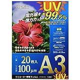 アスカ ラミネートフィルム UV 99.5%カット A3 100ミクロン 20枚入 F4002