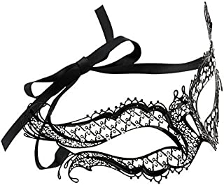 Best katherine pierce masquerade mask Reviews