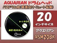 アクエリアン バスドラムヘッド(1プライ・ホール付き・ミュートあり)(AQUARIAN)RSM20BK 20インチ