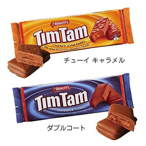 ティムタムチョコレートビスケット5種食べ比べセット