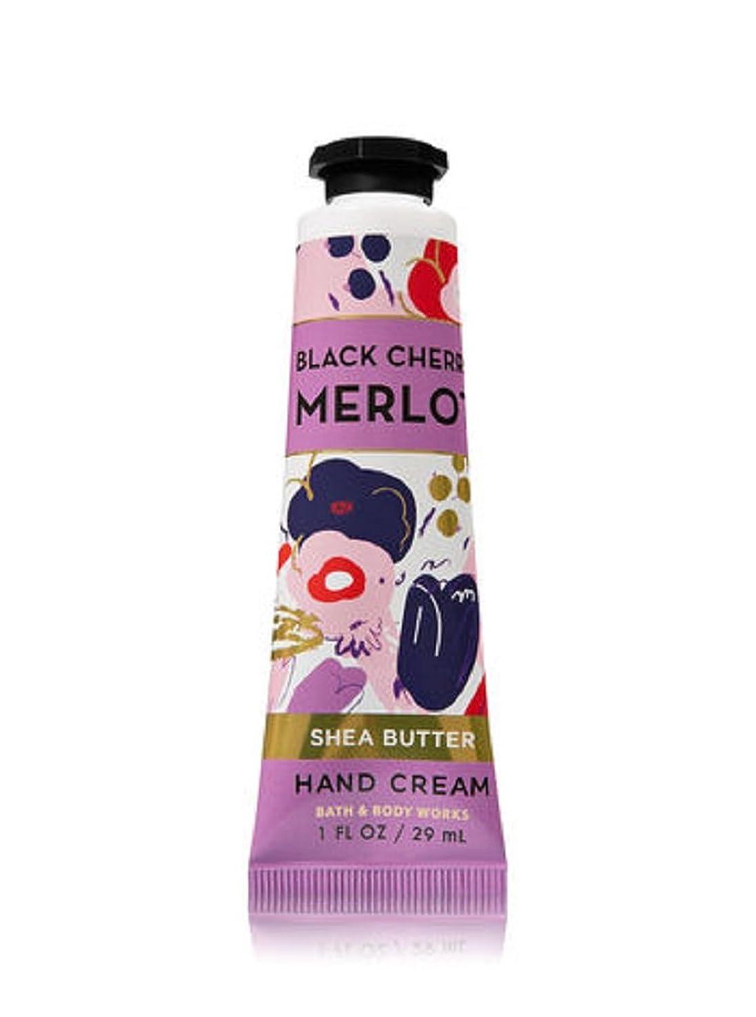 販売計画屈辱する地球バス&ボディワークス ブラックチェリー マーロット ハンドクリーム Black Cherry Merlot Hand Cream