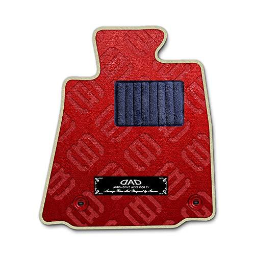 DAD ギャルソン D.A.D エグゼクティブ フロアマット TOYOTA (トヨタ) TANK/ROOMY タンク/ルーミー M900A/910A 年式H28/11〜 1台分 モノグラムデザインレッド/オーバーロック(ふちどり)カラー : ベージュ/刺繍