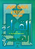 Arabic Reading & Writing Made Easy